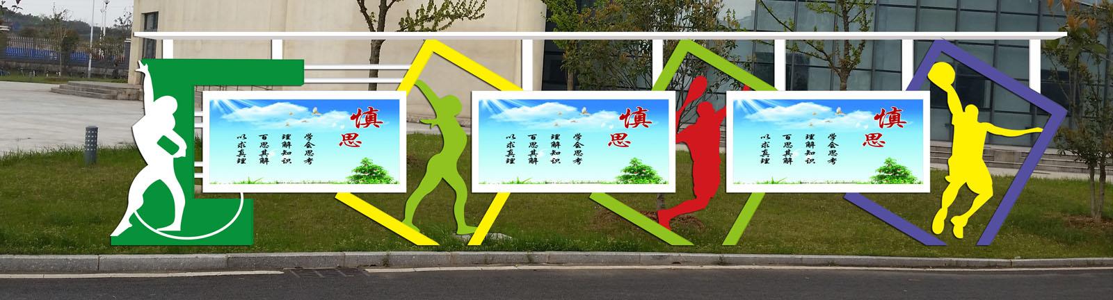 衡阳公交候车亭